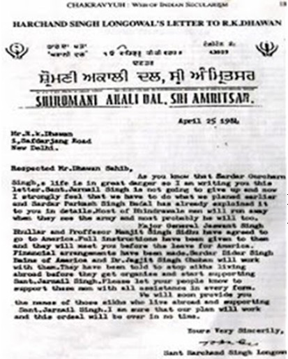 Letter by Badal to Indira