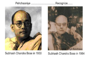 Neta ji in 1964 final copy