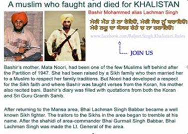 Bashir Mohammad alias Lachman Singh