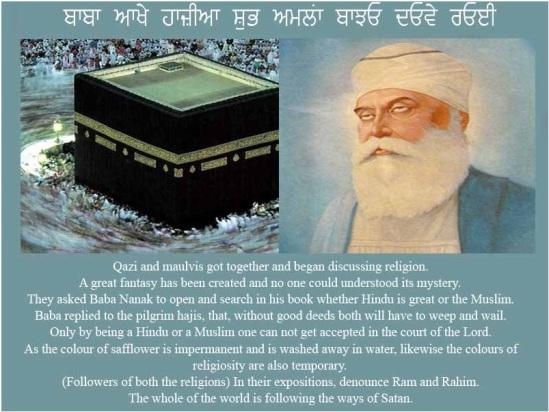 Guru Nanak at Mekka