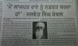 Lala Lajpat rai news