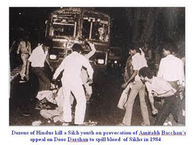 Call of Amitabh-death of Sikh