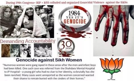 Demanding accountability on 1984