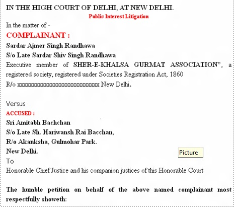 PIL in High Court