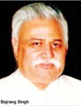 Sh. Bajrang Singh