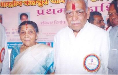 Sh. Ved Prakash Jaiswal