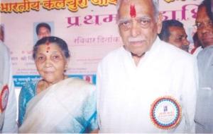 Ved Prakash Jaiswal
