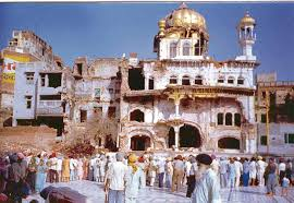 Demolished Akal Takhat