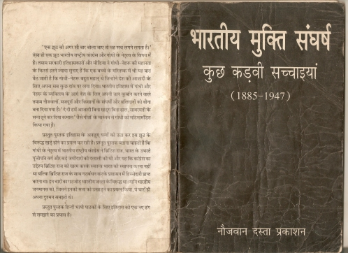 Book on Gandhi