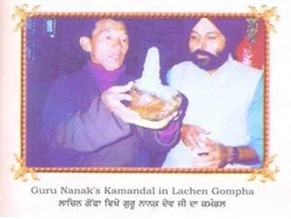 Kamandal of Baba Nanak