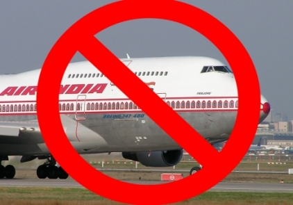 Say no to Air India