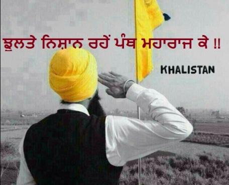 Salute to Khalistan