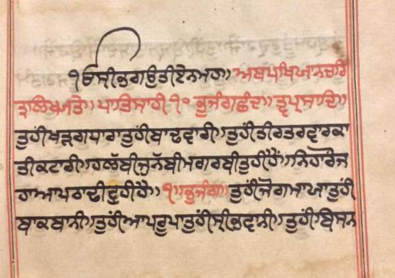 Charitropakhyan by 10th Guru