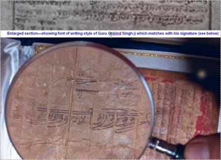 Signatures of Guru Gobind Singh ji