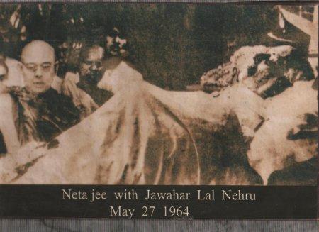 Neta ji on death of Nehru