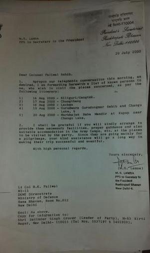 Evidence from Rashtrapati Bhawan