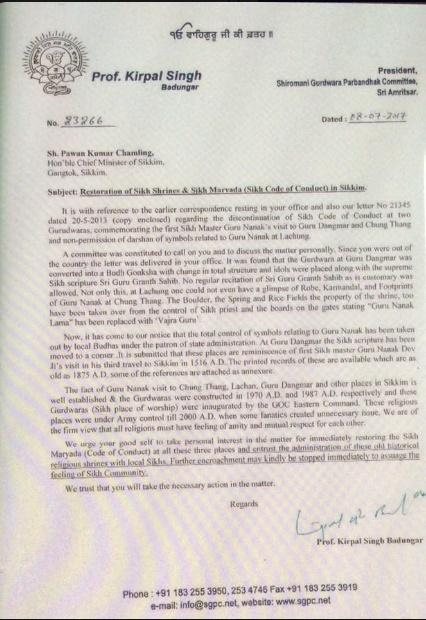 Letter by SGPC 8-7-17